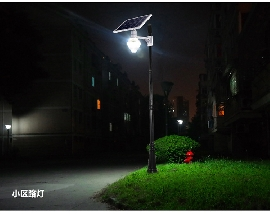 solar moom light 9w-13.jpg